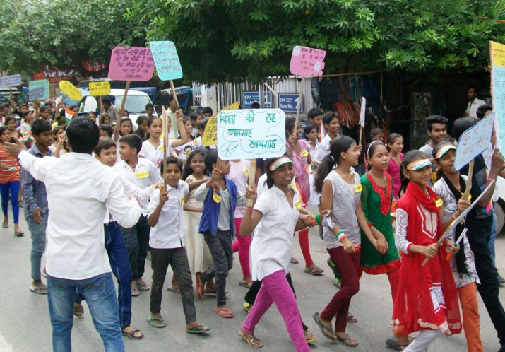 Rally conducted for awareness on education